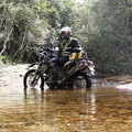 Reisen und Touren: Kolumbien: Fluss der Götter