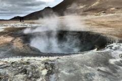 Reisen und Touren: Island Rundreise