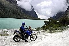 Reisen und Touren: Peru - In den Norden