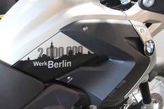 Reisen und Touren: 2 Tage BMW Werksbesichtigung
